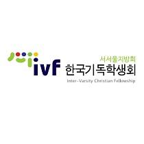 IVF서서울지방회
